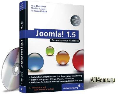 Joomla 1.5.14 Russian