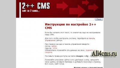 2++cms