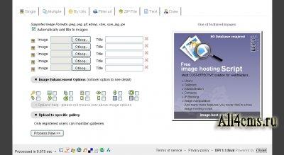 Free Image Hosting Script DPI 1.1 Final