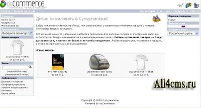 osCommerce-v3 RUS