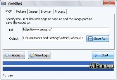 WebShot v1.7.4