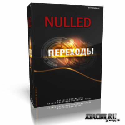 ������ �������� 8.0 [NULLED]