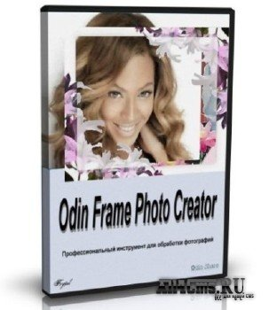 Odin Frame Photo Creator v 5.4.2 Rus Portable
