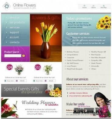 Online Flowers - шаблон для OsCommerce