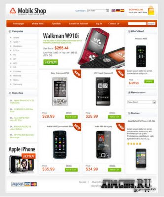 TM 24920 - osCommerce Template