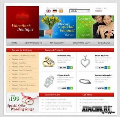 Valentine's Boutique - ������ ��� OsCommerce