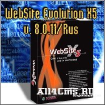 WebSite Evolution X5 8.0.11 + Rus