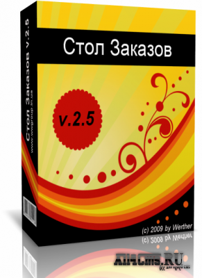Стол Заказов v.2.5 DLE 9.0 [Nulled]