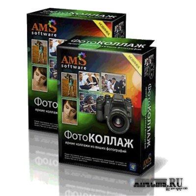 ФотоКОЛЛАЖ v3.27 + Portable ФотоКОЛЛАЖ v3.27 (2011, RUS)