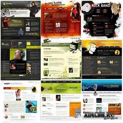 Шаблоны-заготовки для сайтов (2010-2011)