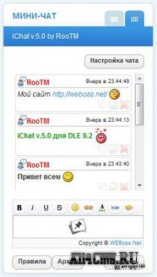 iChat v.5.0 Final Release