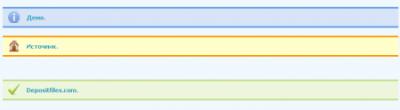 Дополнительные поля как на tpl.if.ua