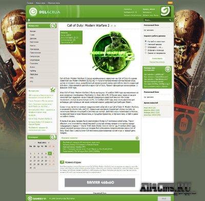 Шаблон GamesEfir под DLE 9.2
