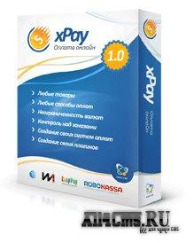 xPay 1.0 (Платёжные системы)