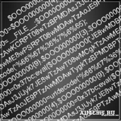 PHP декодер $OOO000000=urldecode()