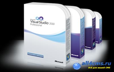 Microsoft Visual Studio 2010 - Оригинальные образы MSDN [Rus]