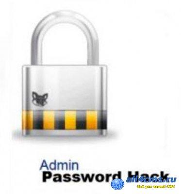 Восстановление пароля админа через phpMyAdmin.