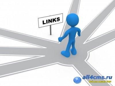 Скрипт Find-Link