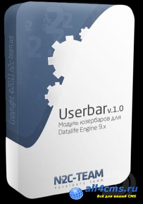 Модуль Userbar 1.0 [N2C-TEAM]
