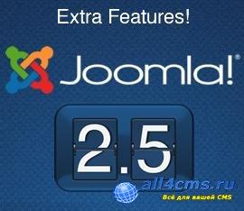 Joomla 2.5.1 Stable