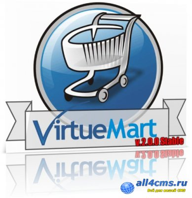 VirtueMart 2.0.0. (stable)