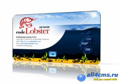 CodeLobster PHP Edition Pro 4.0.1 [Multi/Rus]