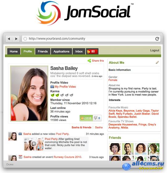 Создание собственной социальной сети — шаг за шагом