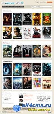 Шаблон D5-Cinema [DLE 9.5]