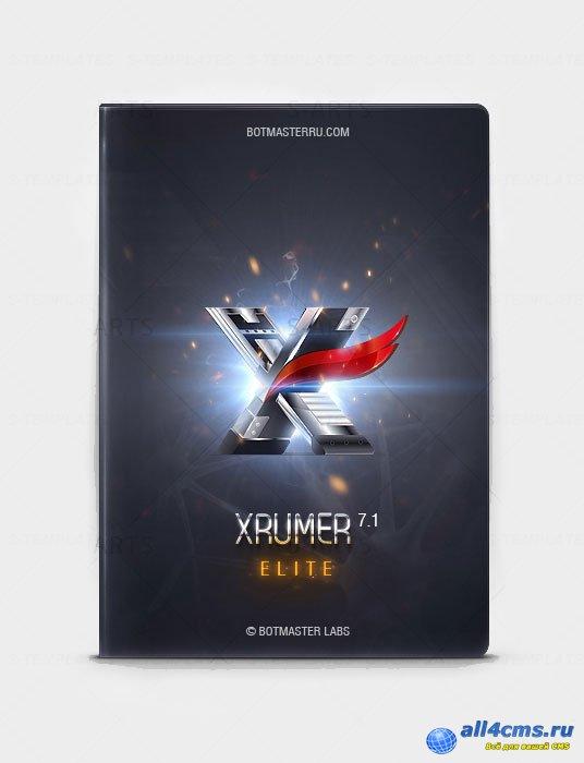 Vmware xrumer 7.0.12 elite бесплатный хостинг почти цена скидка
