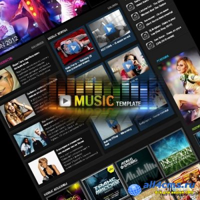 Шаблон Music Template (Test-Templates)