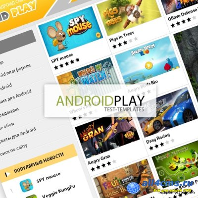 Шаблон AndroidPlay (Test-Templates) DLE 9.6-9.7