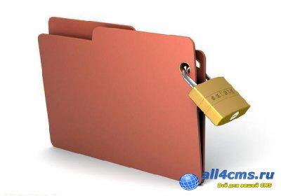 Как спрятать файлы внутри JPEG-изображения