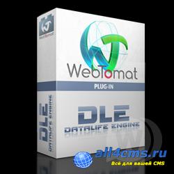 ������� Flash ��� Webtomat