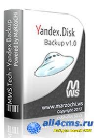Модуль Yandex Disk Backup v1.0