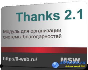 Thanks v.2.1