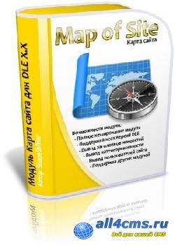 ������ ����� ����� YaSiteMap v.2.3 ��� DLE