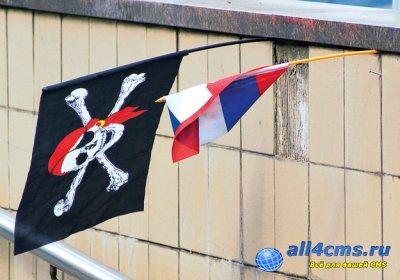 Правительство готовит закон о борьбе с пиратством в интернете