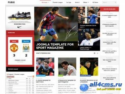 JA Fubix - шаблон спортивно-новостного портала на Joomla