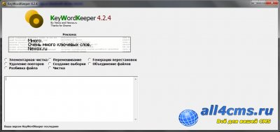 KeyWordKeeper 4.2.4