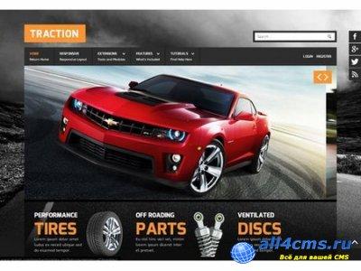 S5 Traction — автомобильный шаблон для Joomla