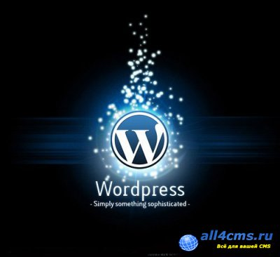 WordPress 3.5.1