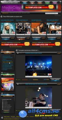 PSD макет медиа портала