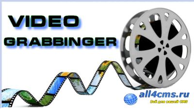 Модуль PHP Video Grabbinger 1.5 FREE
