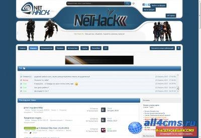 Дамп net-hack.ru