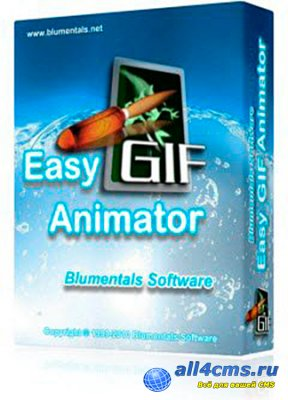 Easy GIF Animator 5.6 + Rus