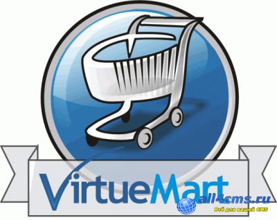 VrtueMart 2.0.20b