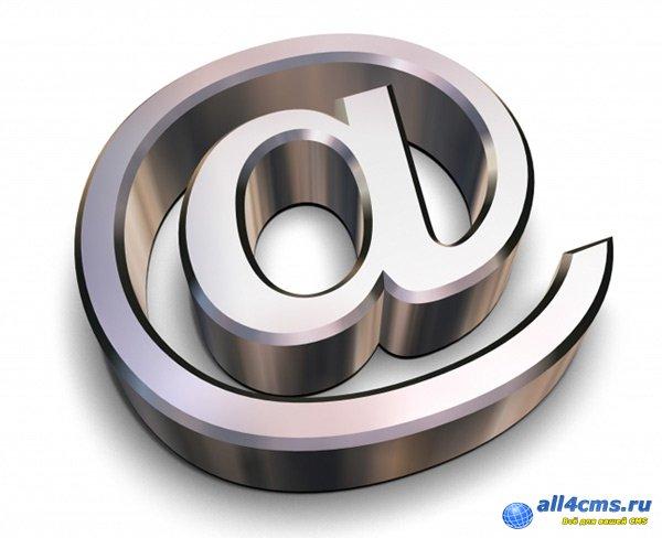 база почтовых адресов сайта знакомств