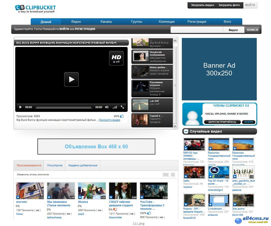 Видео-хостинга vpn сервер iphone 4s cisco