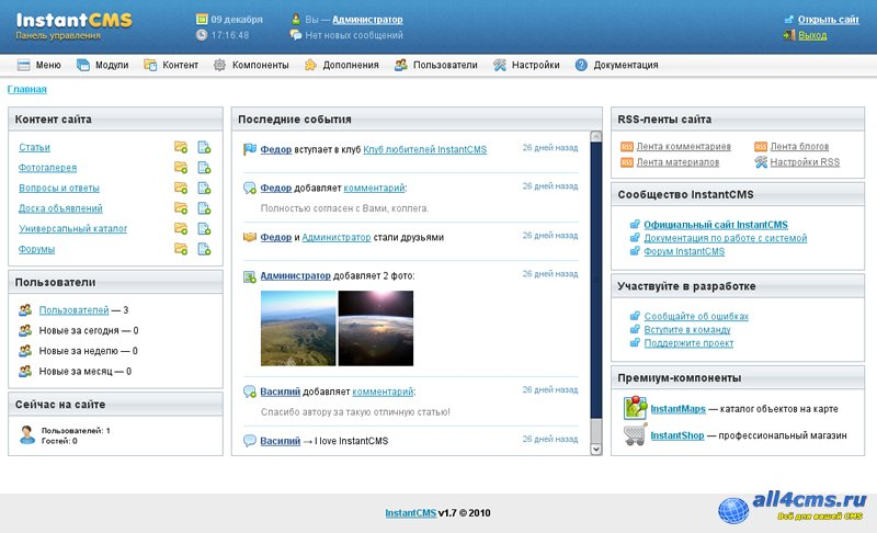 Что такое CMS. Content Management System - Система Управления Контентом, т
