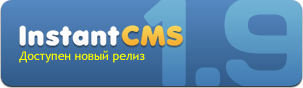 InstantCMS 1.9